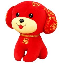 狗年吉祥物 毛绒玩具 狗年公仔 定制LOGO公司年会礼品