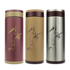 供应富光富光杯子茗派生态杯 不锈钢紫砂内胆杯