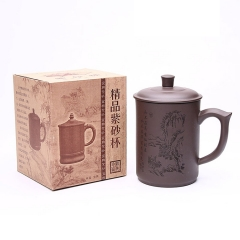 紫砂盖杯刻绘飞把茶具
