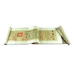 《兰亭序》商务版丝绸画 真丝织锦画卷轴画定制丝绸文化礼品LOGO