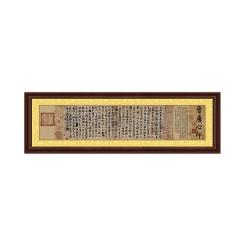 书法 兰亭序 字画 神龙本 丝绸书画 丝绸画卷轴 挂画 装饰画 行书LOGO 定制