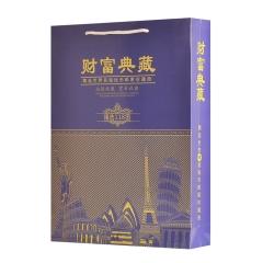财富典藏118国邮票收藏册 外国邮票册纪念册礼品珍藏册logo定制