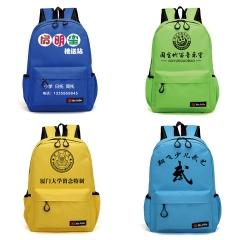 小学生书包定制logo儿童书包韩版双肩包