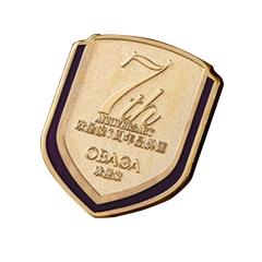 纪念金属胸章工艺品纪念品