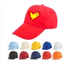 全棉义工志愿者广告帽