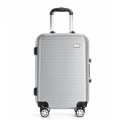 万向轮拉杆箱商务出行旅行行李箱登机箱 银色