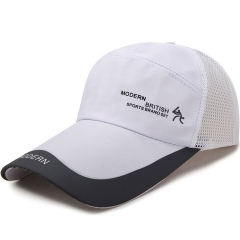广告帽遮阳帽夏季旅行必备透气夏凉帽可定LOGO