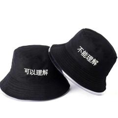 广告帽时尚渔夫帽夏季休闲可定制LOGO