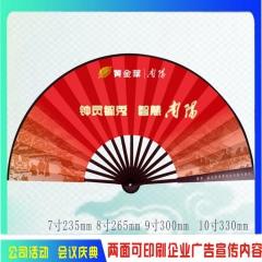 广告折扇子 绢布扇 8寸宣传扇订做 可定制logo