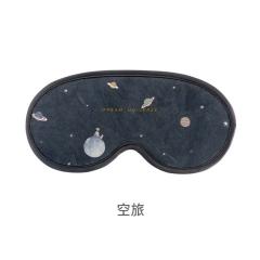 眼罩按摩仪去除黑眼圈环节疲劳